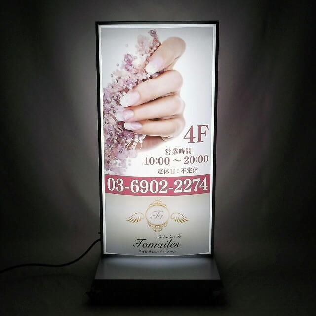 電飾スタンド看板ライトアップ写真