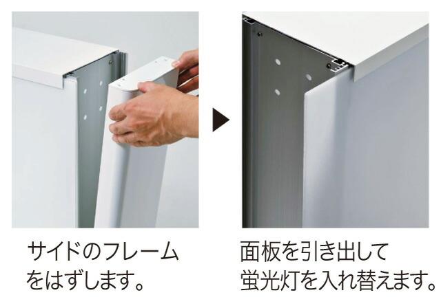 上質白黒電飾スタンド看板構造