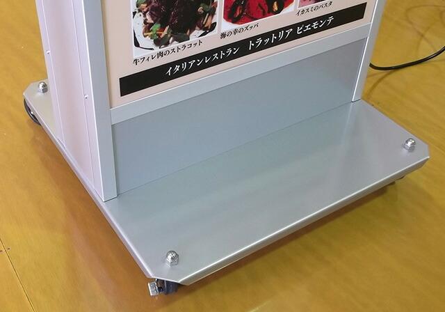 インバーター電飾スタンド看板(LL)ベース写真