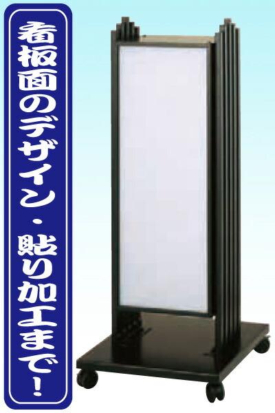 """電飾和風スタンド"""" width="""