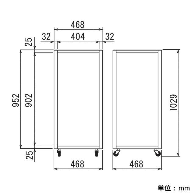 キューブ型電飾スタンド看板【M】サイズ