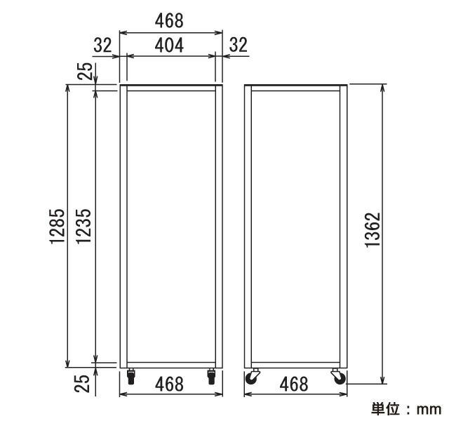 キューブ型電飾スタンド看板【L】サイズ