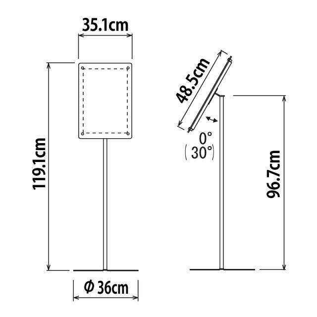 スライドファイル式フロアスタンド/A3タテ寸法