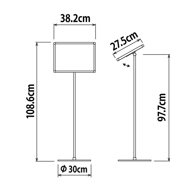 4辺開閉式フロアスタンド/B4ヨコ寸法