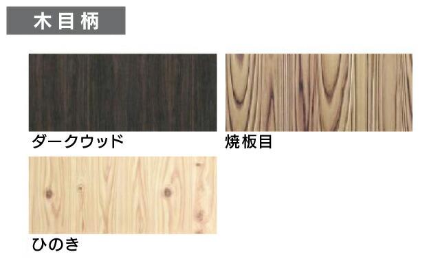 和風サインスタンド【A4サイズ】木目