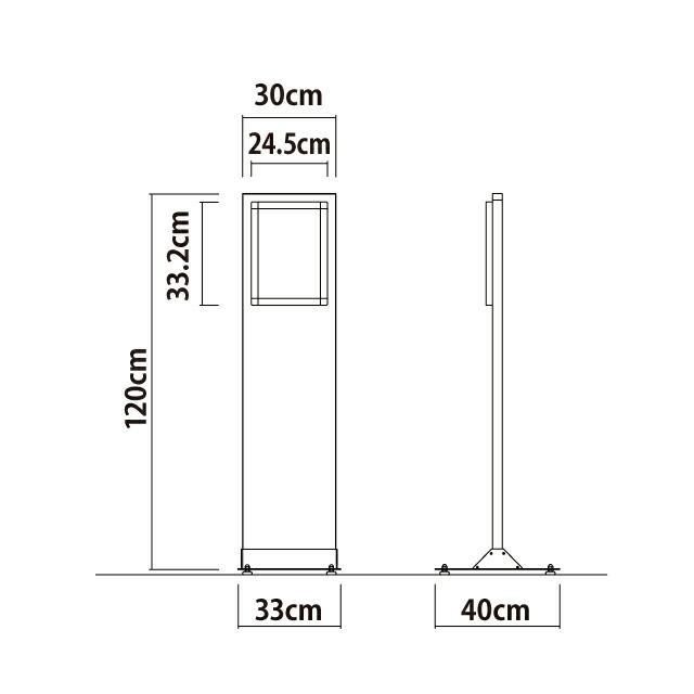 和風サインスタンド【A4サイズ】構造