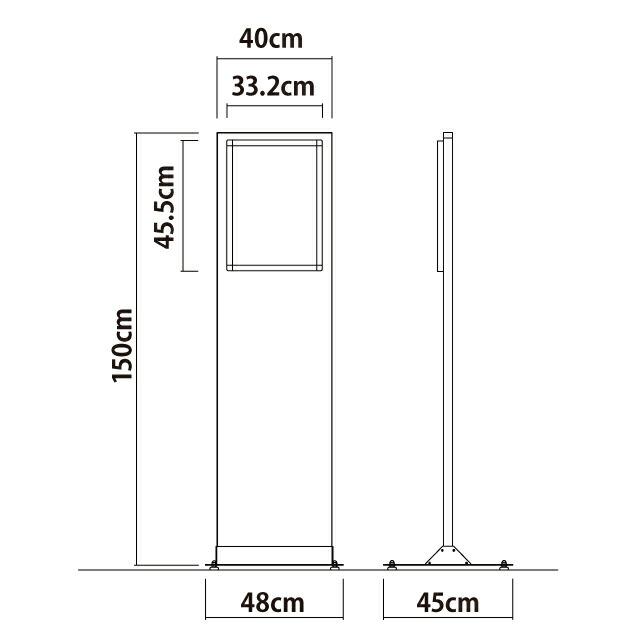和風サインスタンド L【A3サイズ】構造