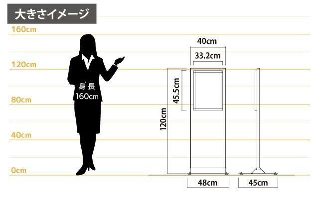 和風サインスタンド【A3サイズ】サイズ比較