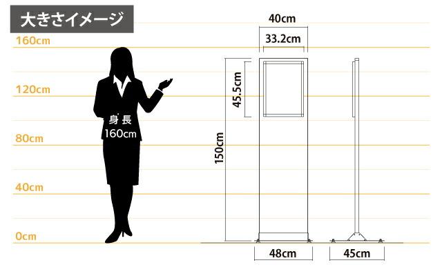 和風サインスタンド L【A3サイズ】サイズ比較