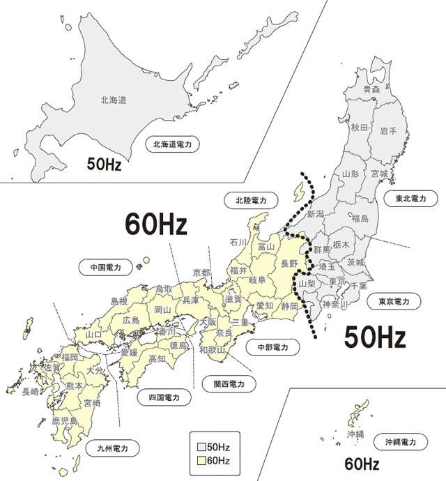電力周波数MAP