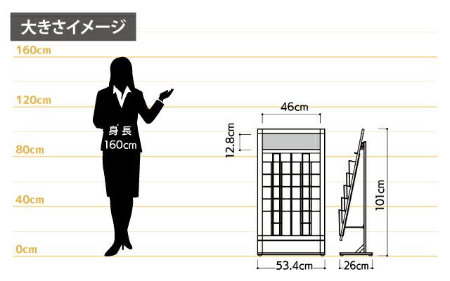 省スペースカタログスタンド【A4判2列5段】女性と比較