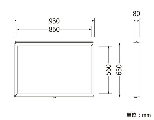 壁面用アルミ掲示板(小)寸法