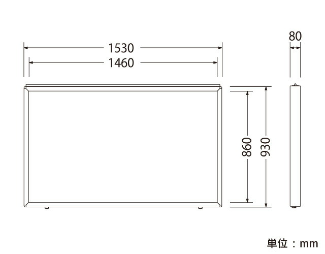 壁面用アルミ掲示板(大)寸法