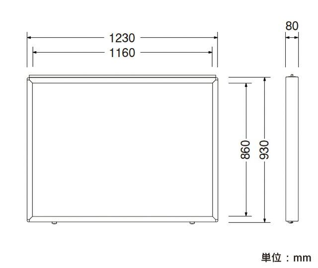 壁面用アルミ掲示板(中)寸法