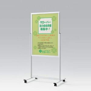 垂直型ポスタースタンド/A1サイズ用