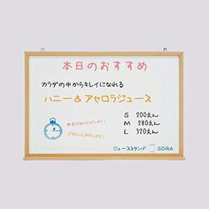 木目スチールホワイトボード【Sサイズ】