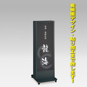 """インバーター電飾スタンド看板(M)"""" width="""