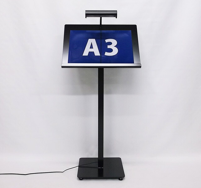 LEDライト付きメニュースタンド(置き型)A3用紙使用例