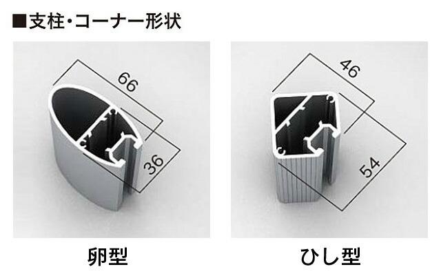 卵型&ひし型2本足看板支柱タイプ