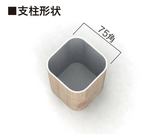 ヒノキ柄アルミ製2本足看板_支柱形状