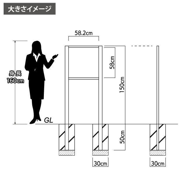 卵型&ひし型2本足看板(大)サイズ比較