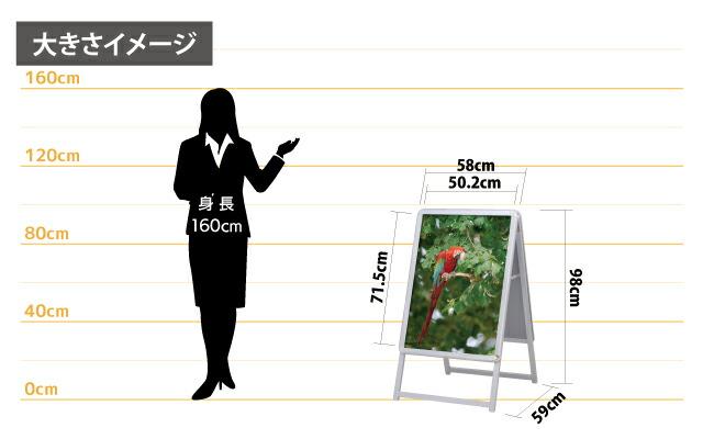 グリップ式ポスタースタンド【B2両面】サイズ比較