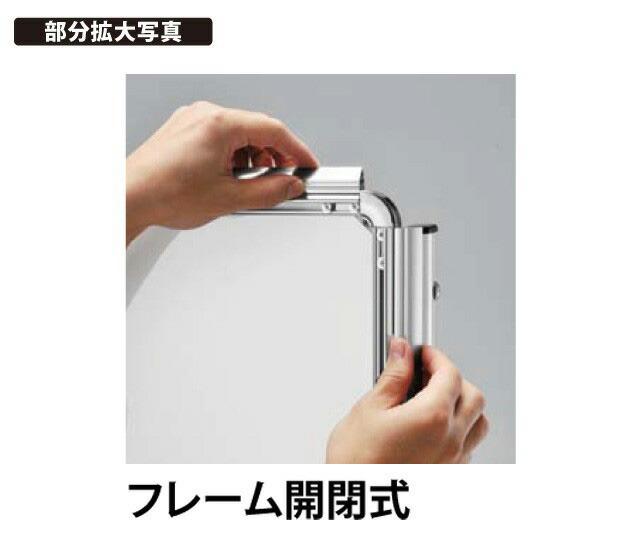 オープンフレーム式直立型ポスタースタンド部分拡大写真