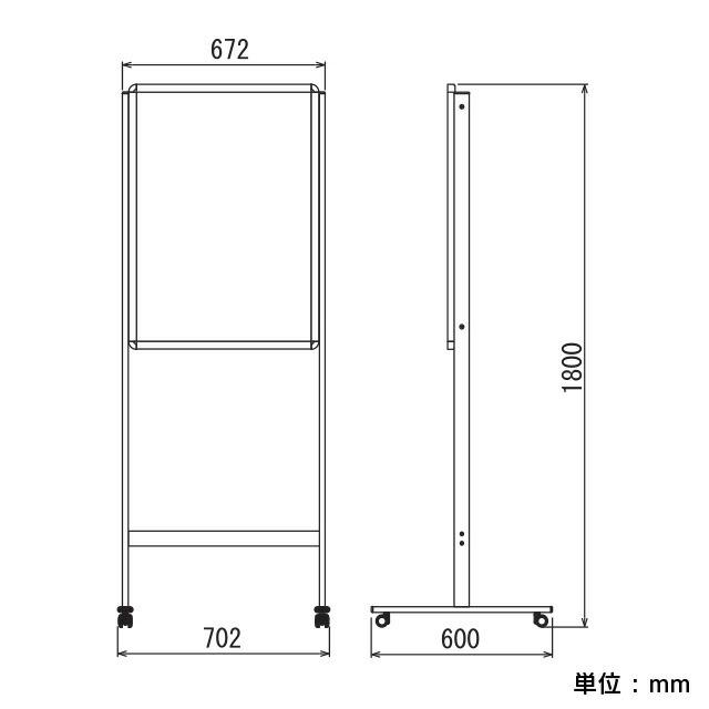 オープンフレーム式直立型ポスタースタンド】A1寸法
