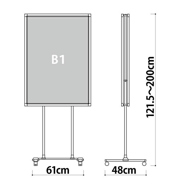 前面開閉式パネル付きスタンド】B1サイズ【両面】寸法