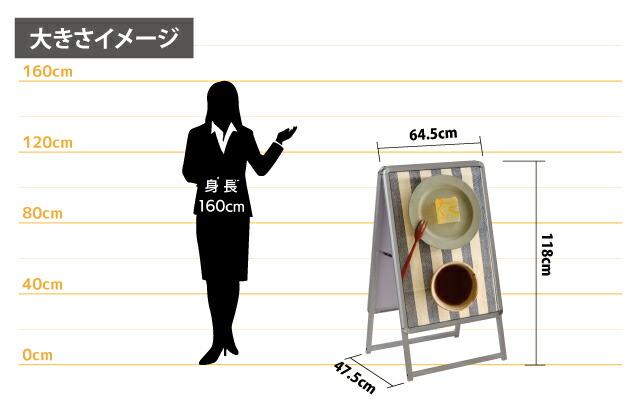 マルチグリップスタンド【A1両面】サイズ比較