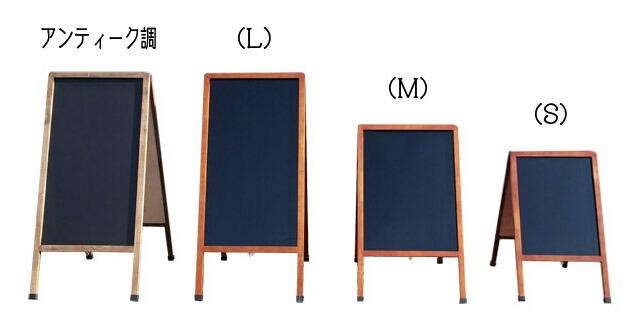 マーカースタンド看板サイズ比較