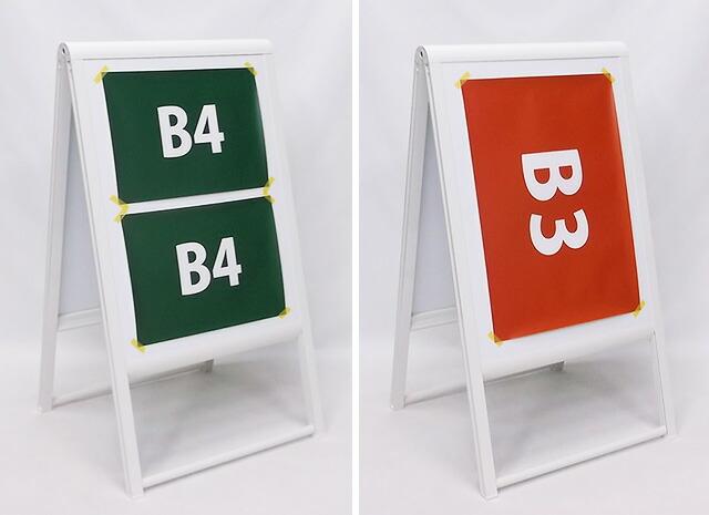 白黒A型スタンド看板(SS)用紙貼付けイメージ