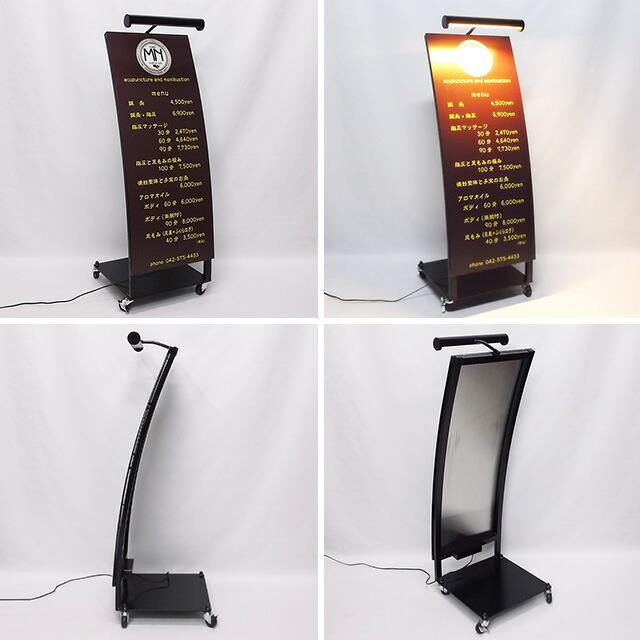 ステンレスカーブスタンド看板(照明付き)製作例写真4画面