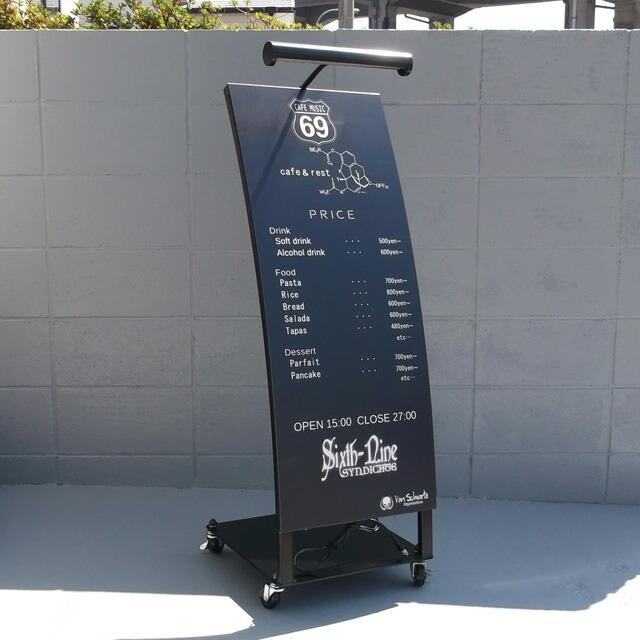 看板面加工込みステンレスカーブスタンド看板(照明付き)製作例