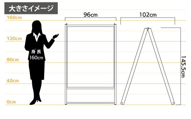 和風木目柄サインスタンド看板(LL)サイズ比較