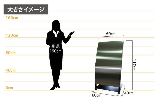 ステンレスカーブスタンド看板(L)サイズ比較