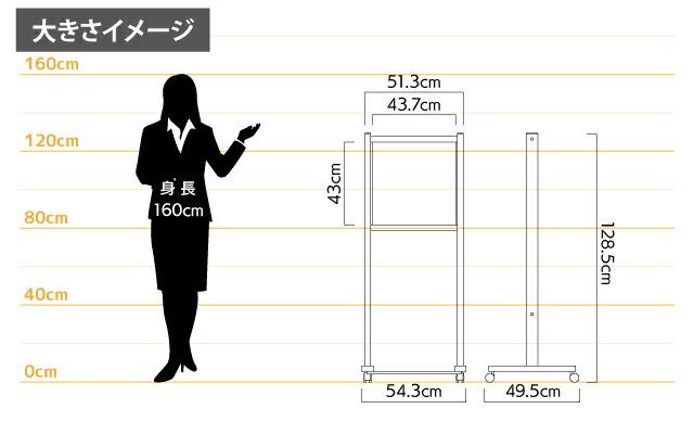 和風木目柄垂直サインスタンド看板(S)サイズ比較