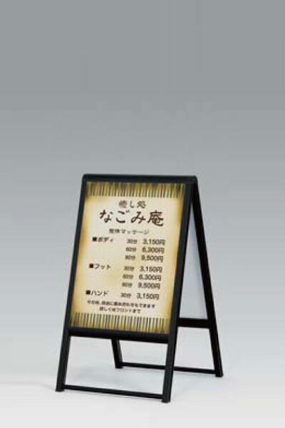 60cm×ヨコ45cm