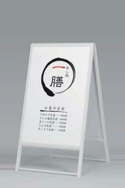 タテ90cm×ヨコ60cm