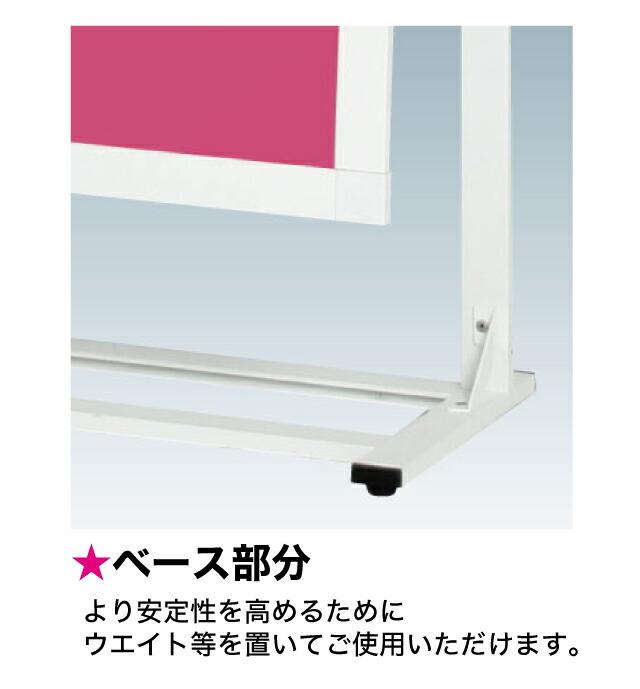 省スペースカタログスタンド【A4判2列5段】ベース部分