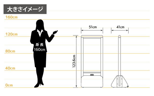 ウォーターウエイト一体型スタンド看板サイズ比較