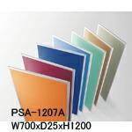 PSA-1207A