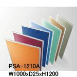 PSA-1210A