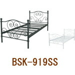 DelSolシンデレラベット(BSK-919SS)