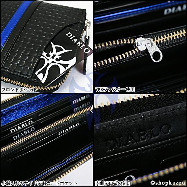 ラウンド長財布 メンズ 牛床革 メッシュ調型押しエンボス DIABLO (3色)【KA-1171】イメージ写真8