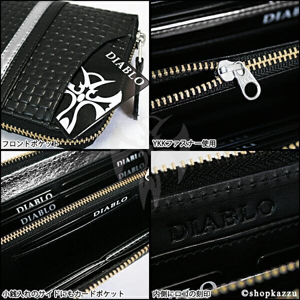 ラウンド長財布 メンズ 牛床革 メッシュ調型押しエンボス DIABLO (3色)【KA-1171】イメージ写真12