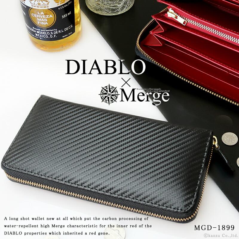 クラッチバッグ メンズ バイカラ— 2WAYバッグ DIABLO ディアブロ (4色)