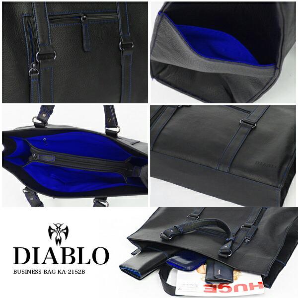 ビジネスバッグ メンズ 10th エンボス加工 DIABLO【KA-2152B】イメージ写真4