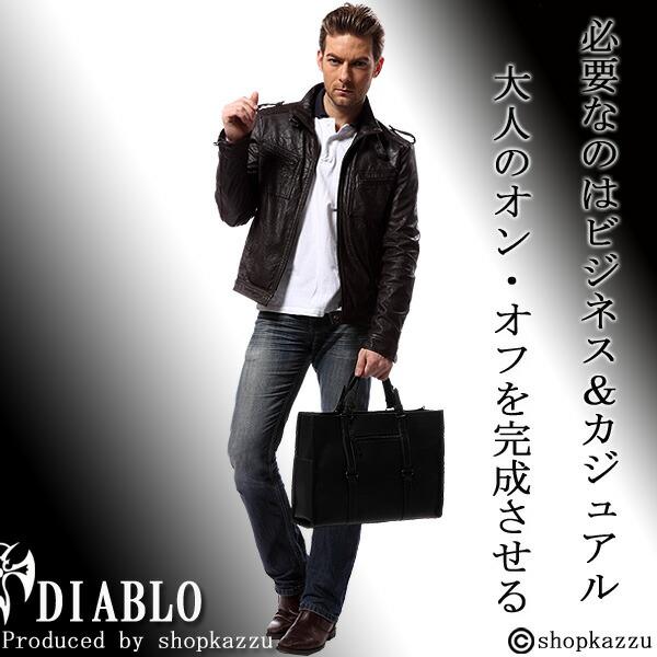 ビジネスバッグ メンズ 10th エンボス加工 DIABLO【KA-2152B】イメージ写真5