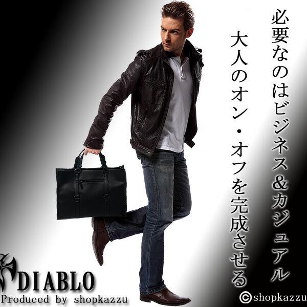 ビジネスバッグ メンズ 10th エンボス加工 DIABLO【KA-2152B】イメージ写真3